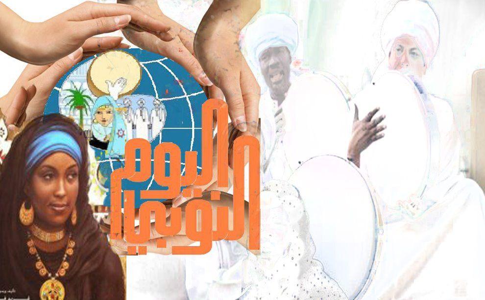 جدة تحتضن اليوم النوبي العالمي الجمعة