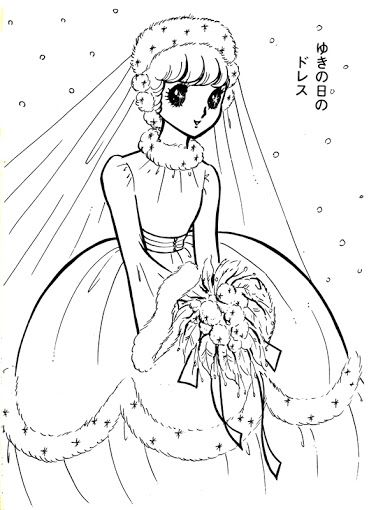 Vintage Japanese Coloring Book 9 Coloring Books Coloring Pages Princess Coloring