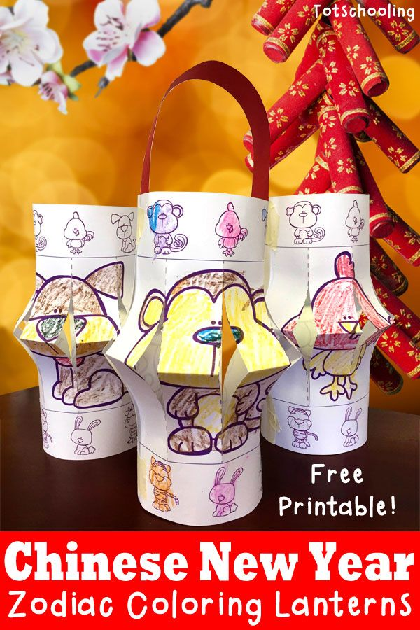 Chinese New Year Zodiac Coloring Lanterns For Kids Things To Wear
