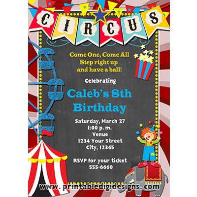 Chalkboard Circus Birthday Party Invitations Party Invitations - Circus Party Invitation