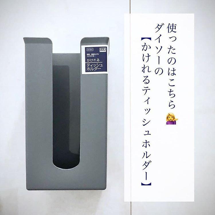 Kurasumu クラスム さんはinstagramを利用しています レジ袋の収納方法 横にスライドして見てください Instagramで見つけた上手な暮らしやアイディアなどの投稿をご紹介いたします アイディアは Kurasumu クラスムをつけて投稿してください インテリア