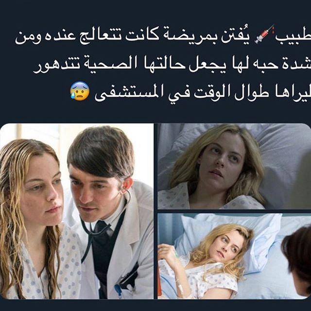 اسم الفلم The Good Doctor In 2020 Night Film Funny Films Inspirational Movies