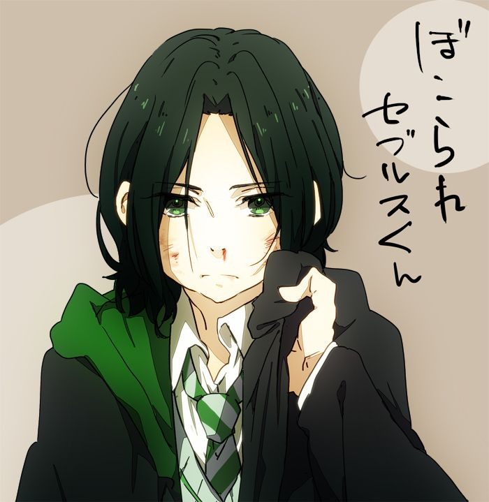 this picture made me cry it is so emotional Severus Snape