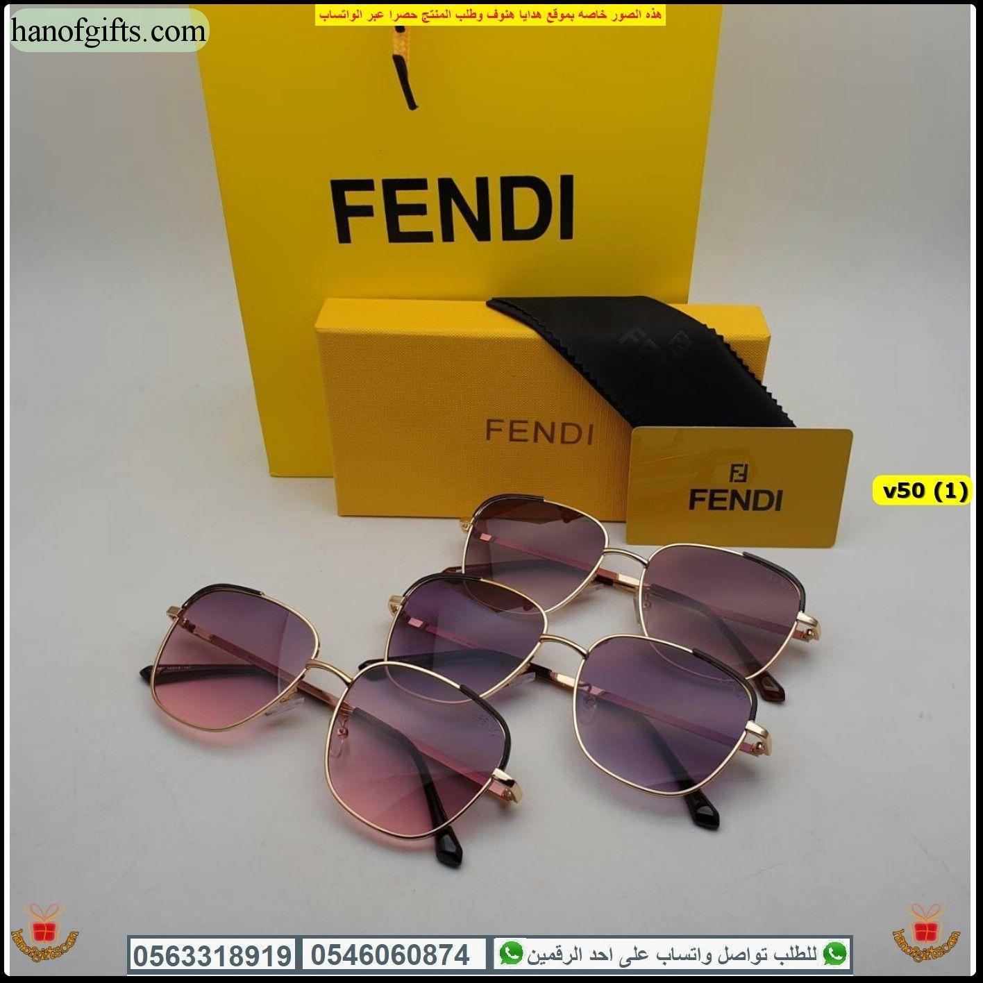 نظارات فندي تقليد 2020 رجالية مع ملحقات الماركه كيس وعلبة الماركة هدايا هنوف Round Sunglasses Fendi Glasses