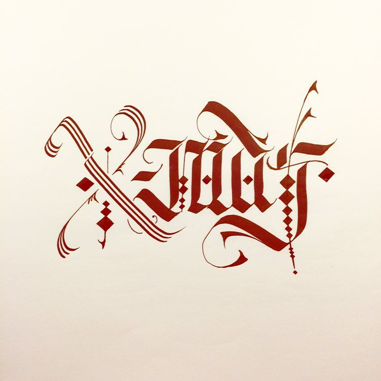 Merry Christmas // Calligraphy by @fralligraphy | Calligraphy ...