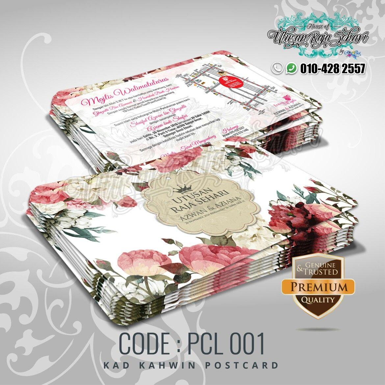 Kad Kahwin Postcard Code Design Pcl 001 Size 110mm X 182mm Material Artcavrd 310gsm Silky Matt Finishing Round Kad Kahwin Wedding Cards Postcard