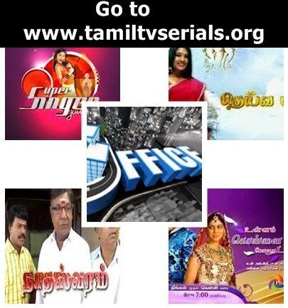 ullam kollai poguthada serial in hindi episode 600