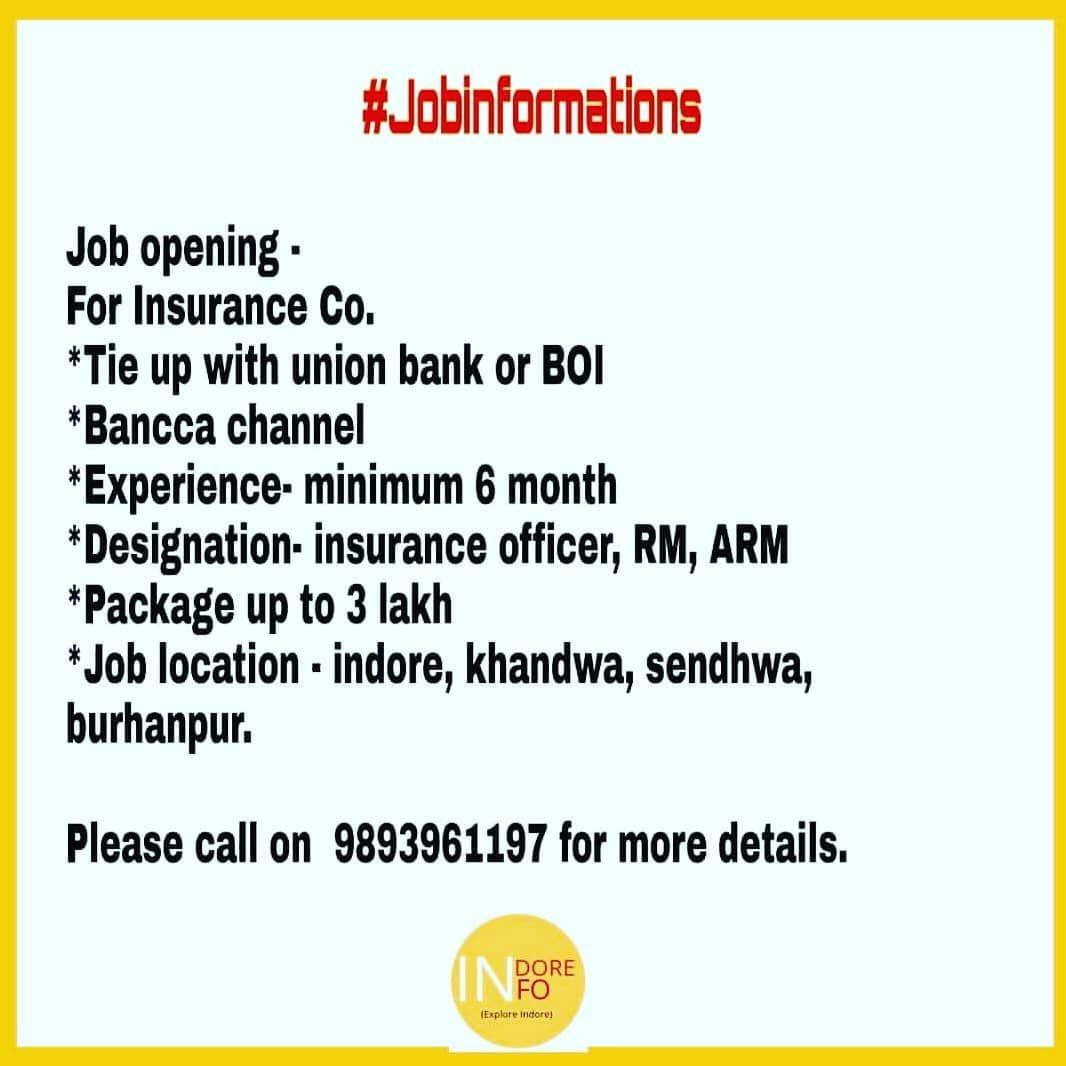 Jobinformation Jobfair Jobopportunities Jobsearching Jobsearch Indore Indorehd Indorejobs Indorecity Indore City Indoremo Job Opening Union Bank Job