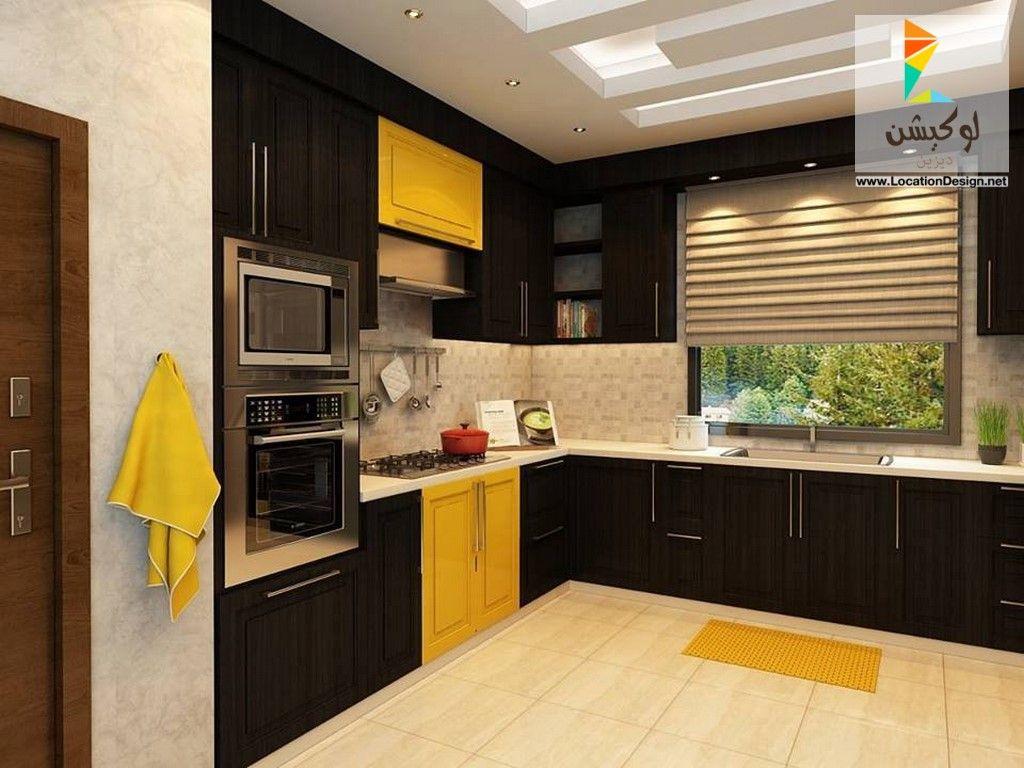 احدث الأفكار و التصميمات للمطابخ الامريكاني 2017 اهم ما يميز المطبخ الأمريكي و التقليدي لوكشين ديزين نت Kitchen Home Decor Home