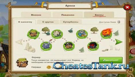 Wormix S Chitami Igrat Igry Android Tank