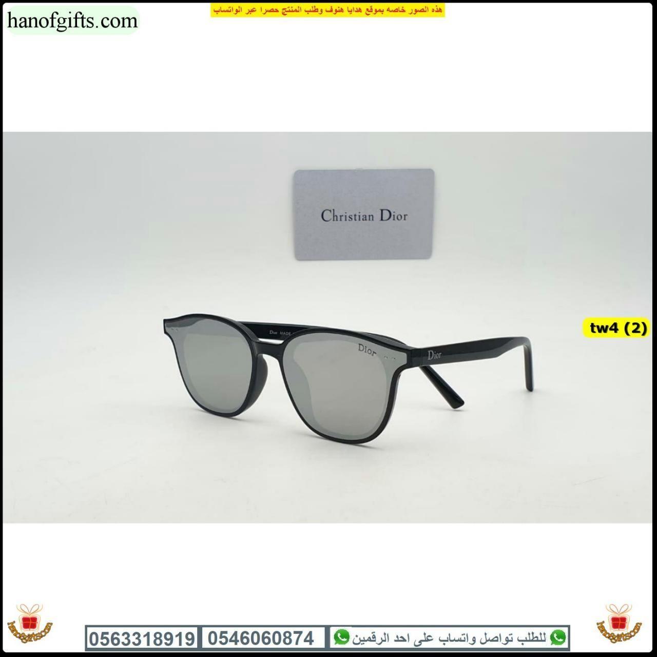 نظارات ديور نسائي 2020 أفخم النظارات من Dior مع كيس و علبة الماركة هدايا هنوف Glasses Sunglasses Fashion