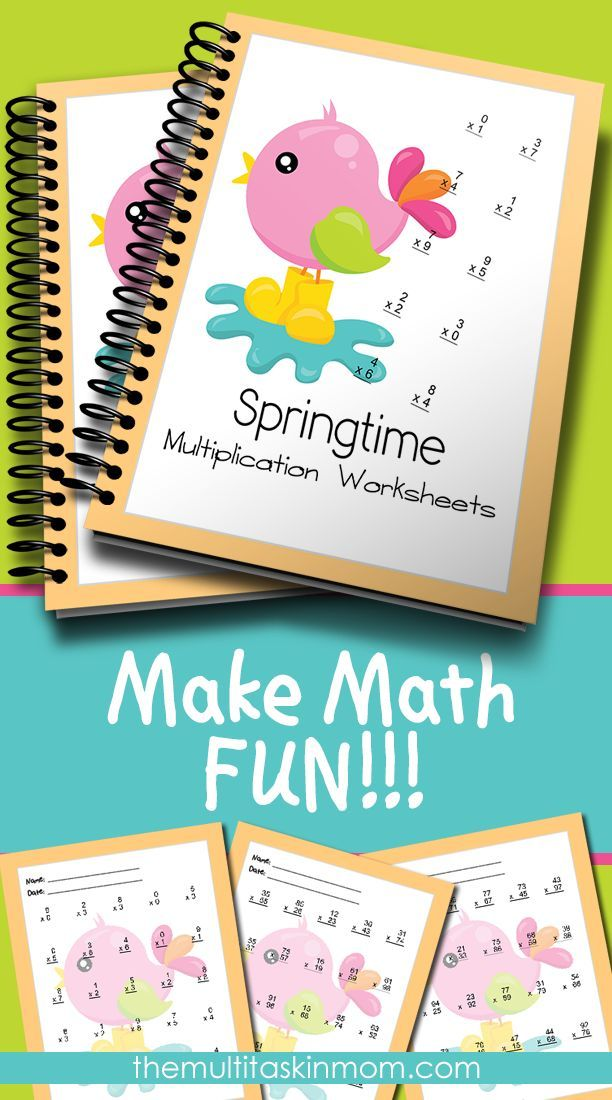Springtime Multiplication Worksheets | Multiplication worksheets ...