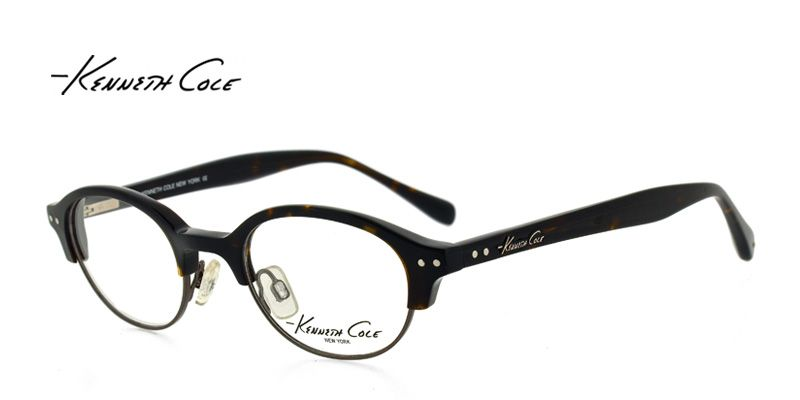 7a9d7613761 Kenneth Cole KC152 Tortoise Prescription Eyeglasses From  130