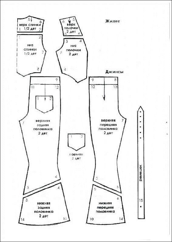Выкройки джинсового комбинезона для кукол фото 402
