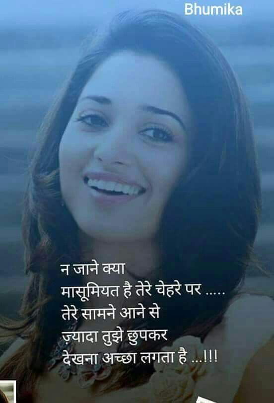 À¤« À¤° À¤¯ Life Quotes Hindi Quotes Love Life Quotes
