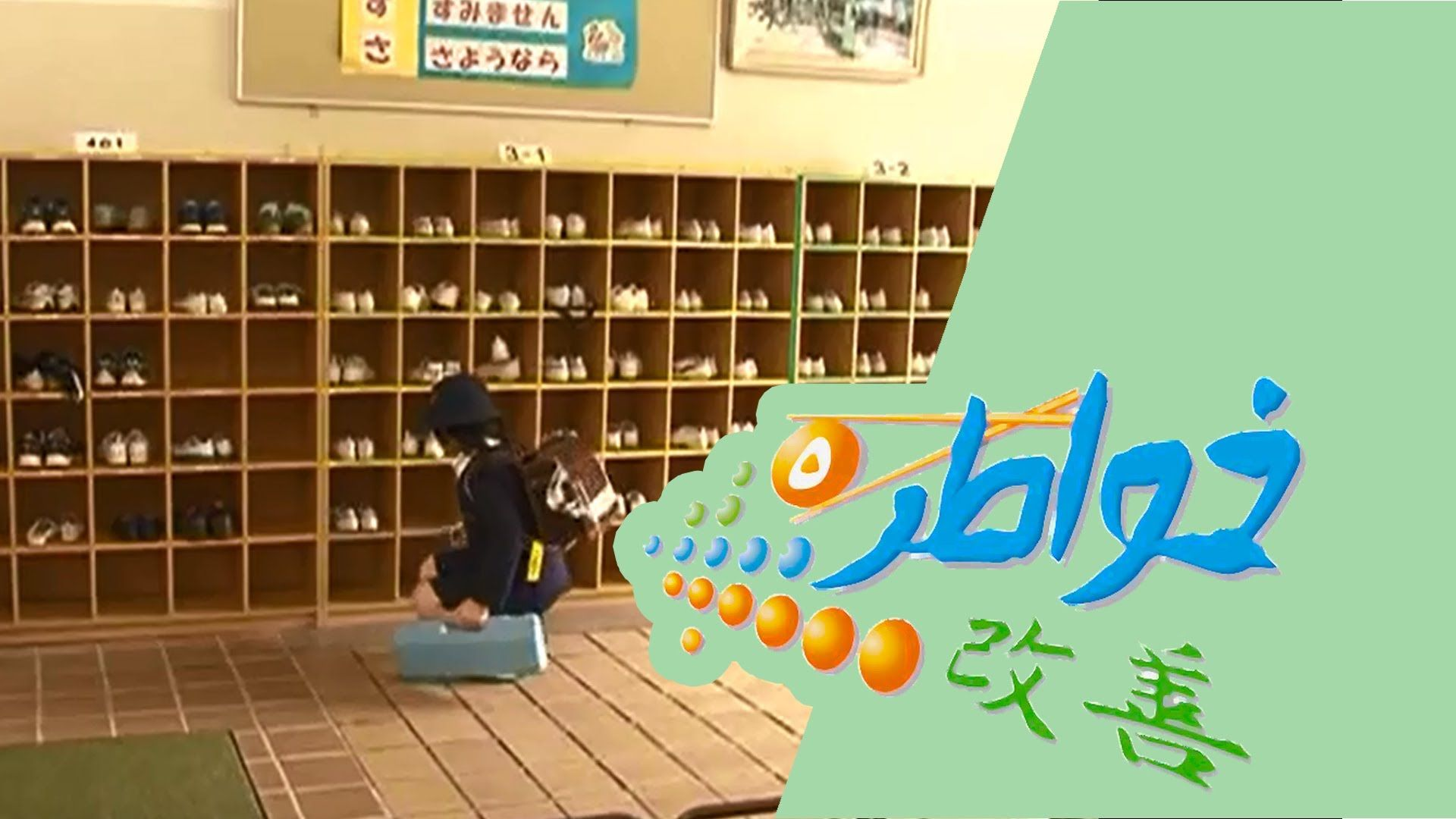 خواطر 5 جزم محترمه الحلقة 18 كاملة Desktop Screenshot Screenshots Desktop