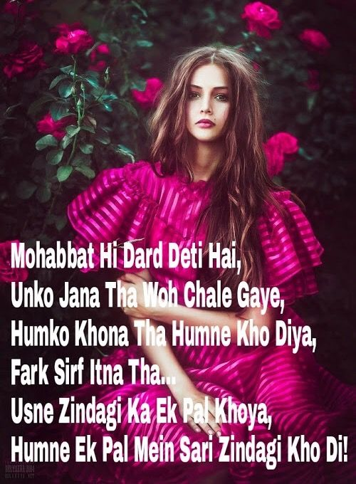 Pin by Rupali Saha on shayari | Pinterest