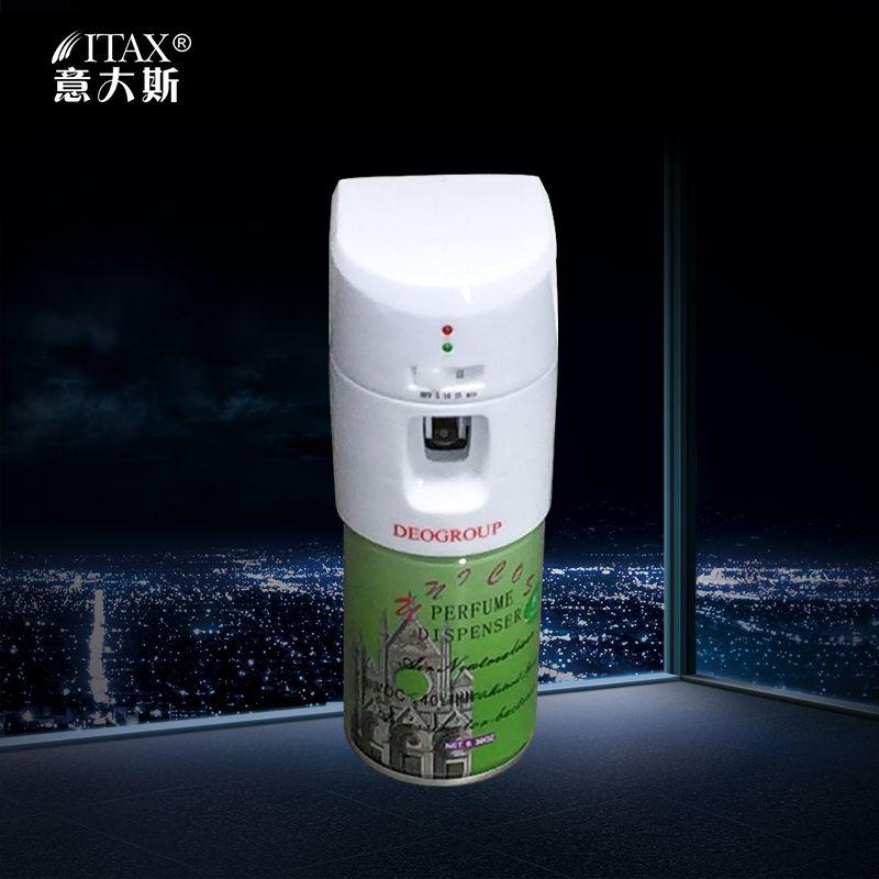 X 1106 Air Freshener Aerosol Dispenser For Home Automatic Refills Machine Difussers Air Purifier Air Purifier Air Freshener Purifier