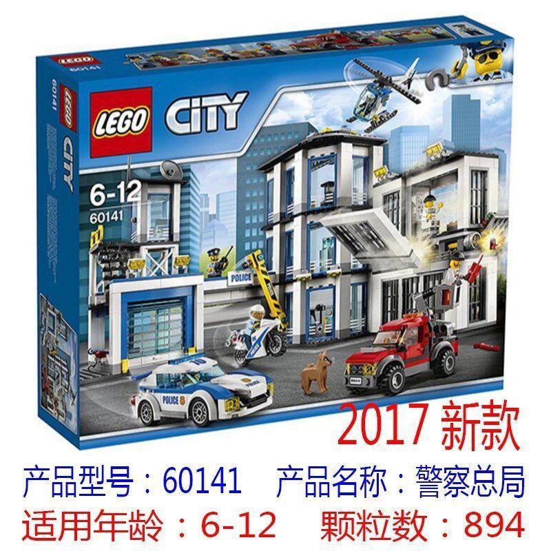 Lego City Police 2019