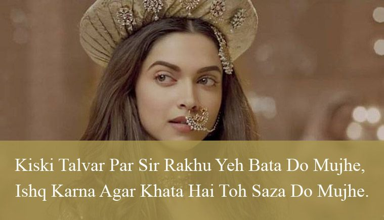 bajirao mastani film dialogue free download