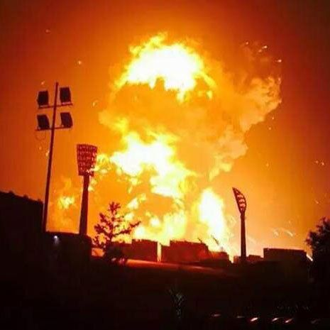 Pin By Jewish Image Magazine On Image Magazine Articles Tianjin Explosion Chemistry