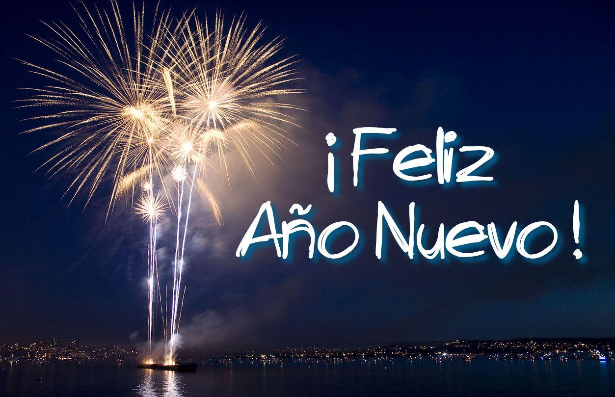 Happy New Year 2020- feliz año Nuevo 2020