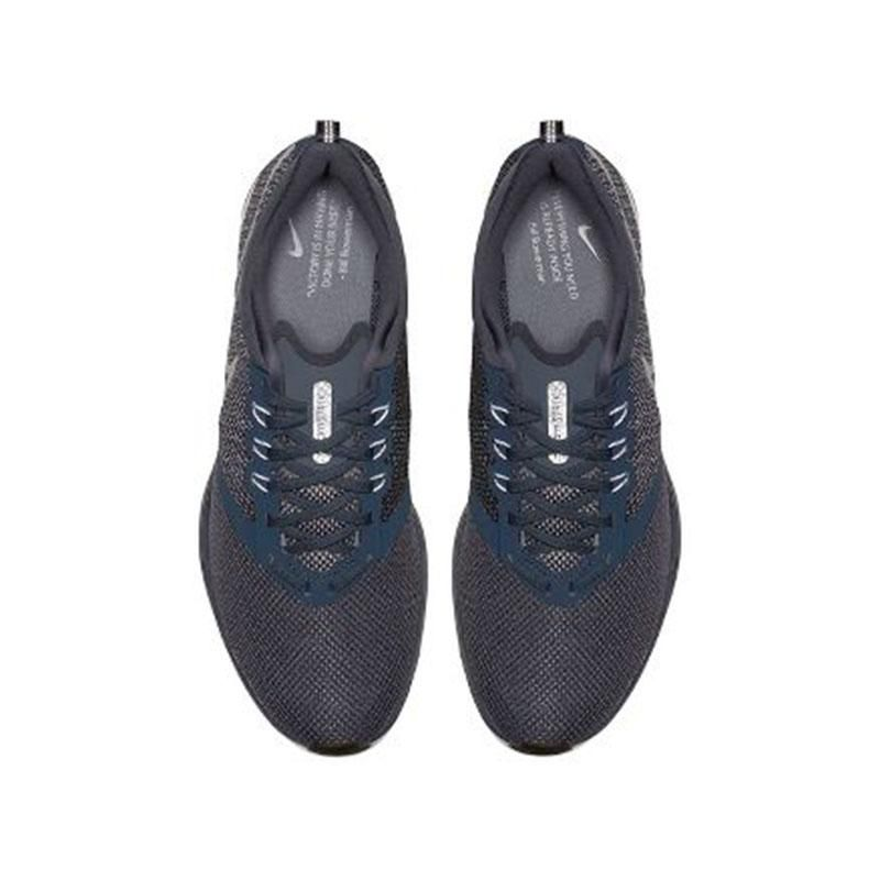 c7d8f3518d607 Men s Nike Zoom Strike Score low weight for high speed in the Nike Zoom  Strike Running