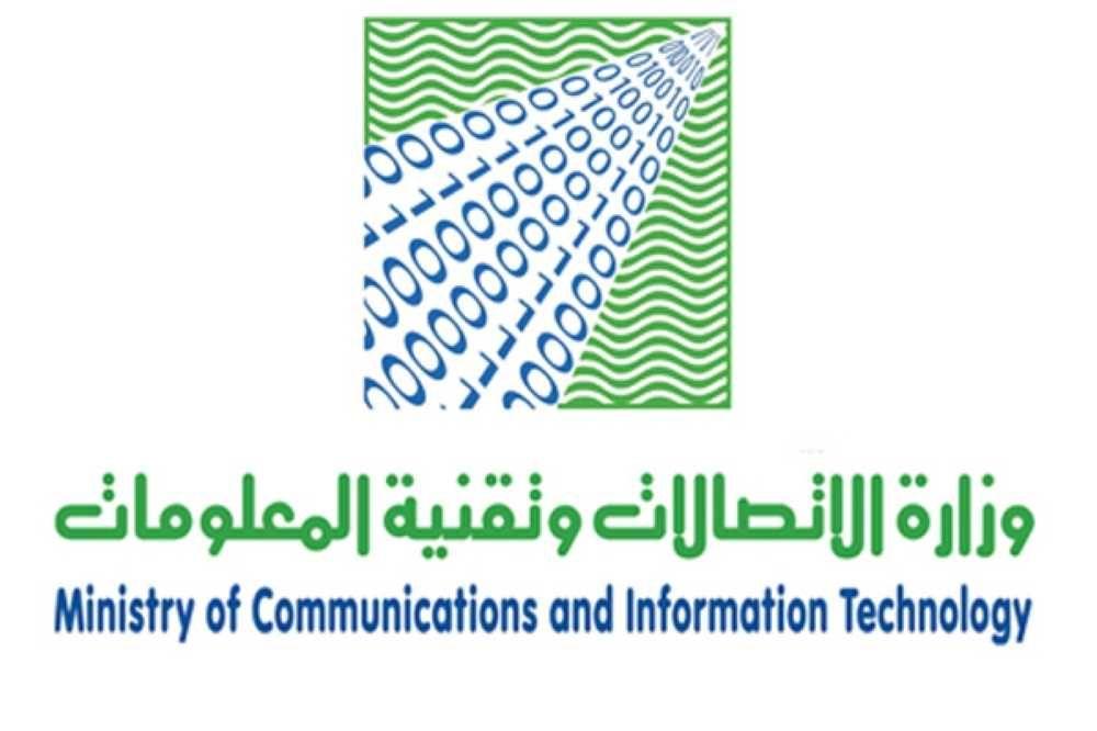 شركة مطارات الرياض تعلن عن توفر وظائف شاغرة للرجال والنساء عبر برنامج تمهير صحيفة وظائف الإلكترونية Tech Company Logos Company Logo Gaming Logos