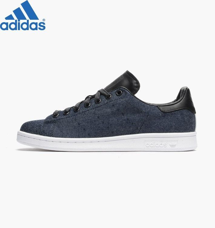 site réputé d8fd9 60669 Adidas Stan Smiths Soldes Homme Adidas Originals Stan Smith ...