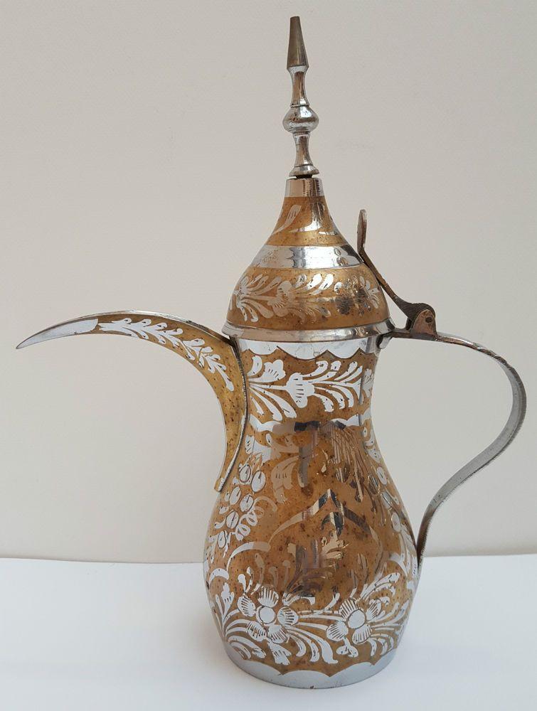 Antique old arab copper brass dallah coffee pot floral