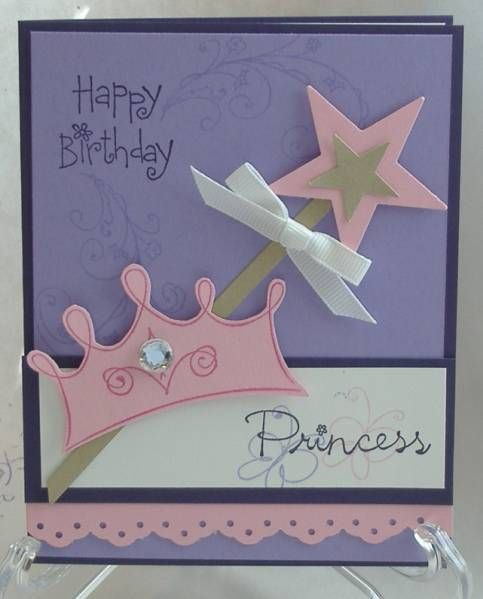 Princess Birthday By Tayransom Cards And Paper Crafts At