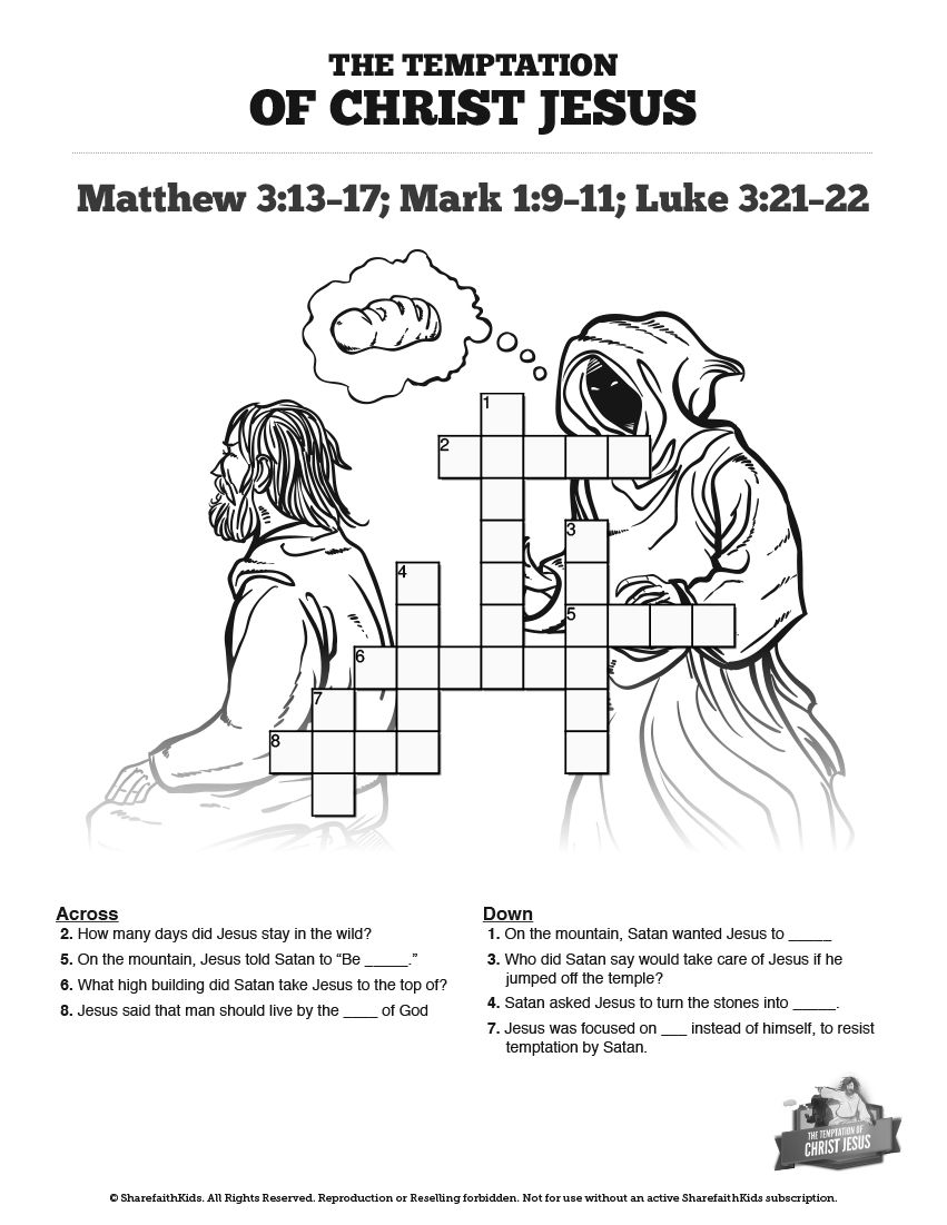 matthew 4 jesus tempted sunday school crossword puzzles the story of jesus tempted is an. Black Bedroom Furniture Sets. Home Design Ideas