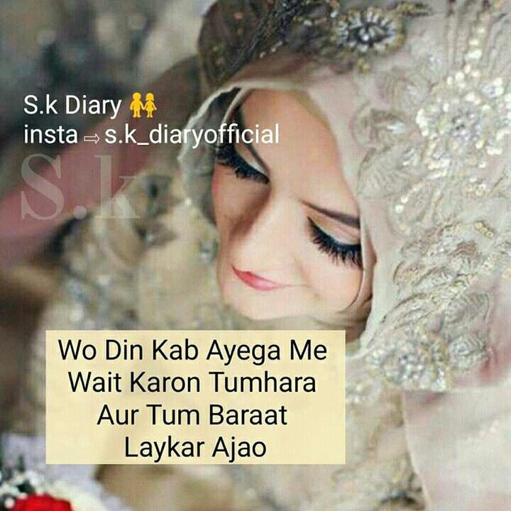Shayariii My Thoughts Love Quotes Islamic Love Quotes Love