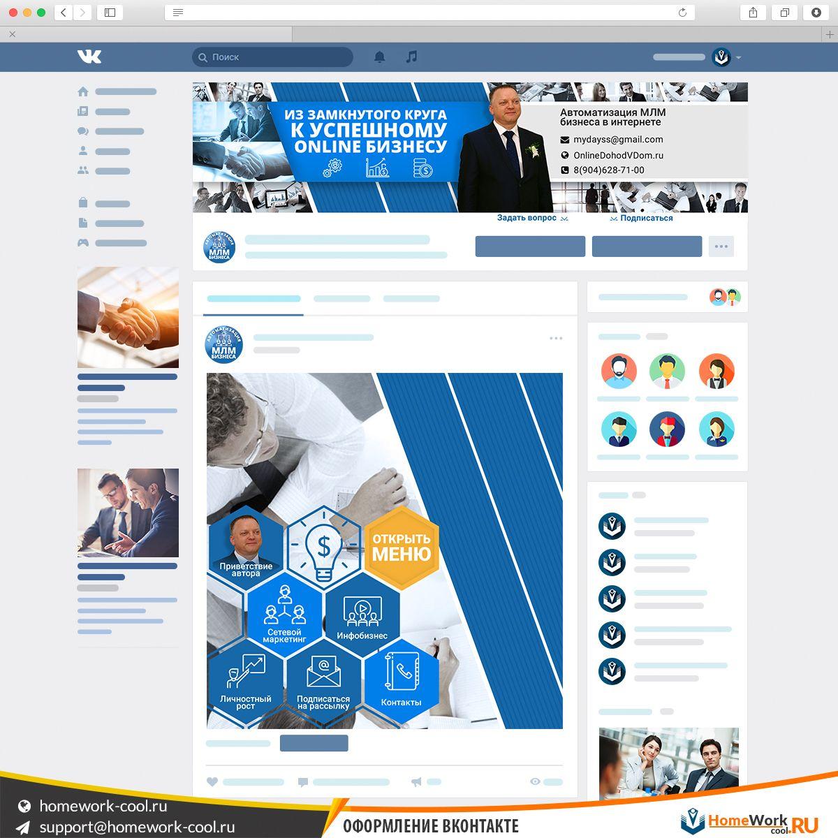 vk design toneelgroepblik Image collections