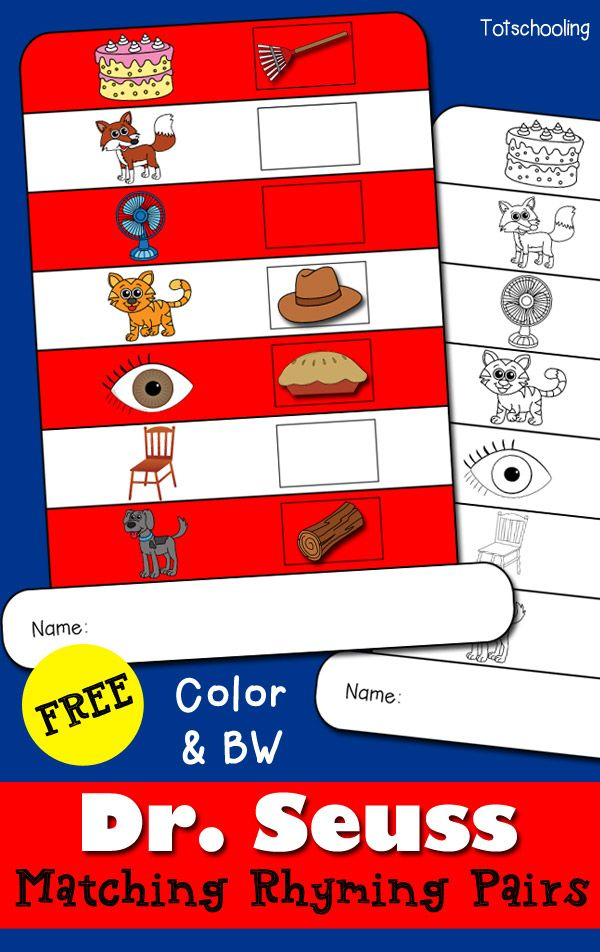 Pronoun Image together with Ccp Write as well B B C D D Ed C A also Number Matching Worksheet Worksheets For Kids Images Of Circle The X additionally S Lesson Plan. on matching worksheets preschool free match with number worksheet pictures