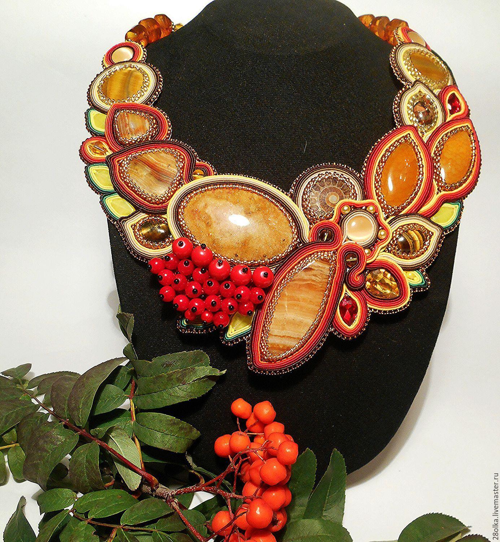 """Купить Колье сутажное """"Осень"""". - рыжий, желтый, осенняя мода, осенние листья, Осенние цвета"""