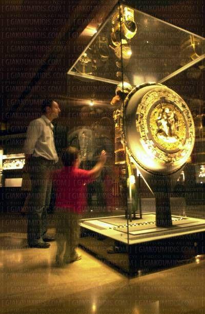VERGINA MUSEUM ROYAL TOMB - GREECE - ARCHEOLOGICAL PLACE ...