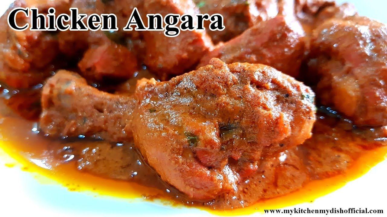 Homemade Chicken Angara Recipe In Hindi Easy Chicken Gravy Recipe En Easy Chicken Casserole Recipes Chicken Recipes Chicken Gravy Recipe