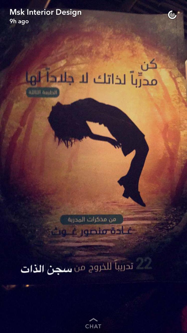 Follow Me On Pinterest Aalaaaatya Inspirational Books Ebooks Free Books Wattpad Books