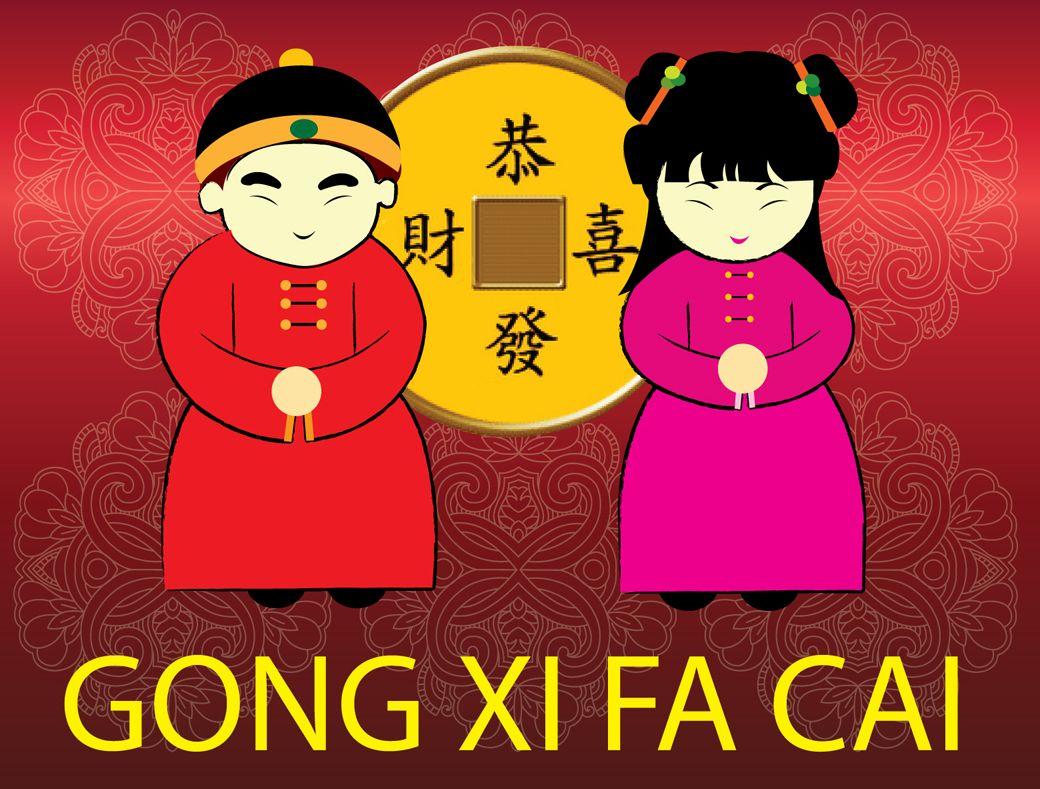 Chinese+New+Year+Learn+To+Sing+恭喜恭喜 Tahun baru imlek