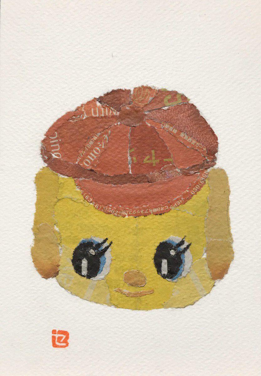90歳セツの新聞ちぎり絵さん setsu0107 twitter 絵 絵手紙 コラージュ アート