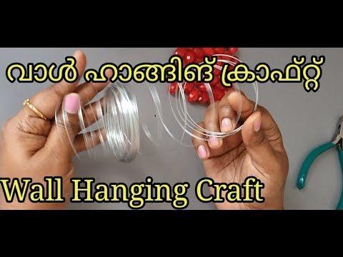 Wall hanging craft   വാൾ ഹാങ്ങിങ് ക്രാഫ്റ്റ് #wallhanging #wallheart #walldecor #decorhome #easywall - YouTube