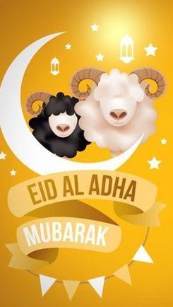 eid_mubarak_pic - Yazı başlığı