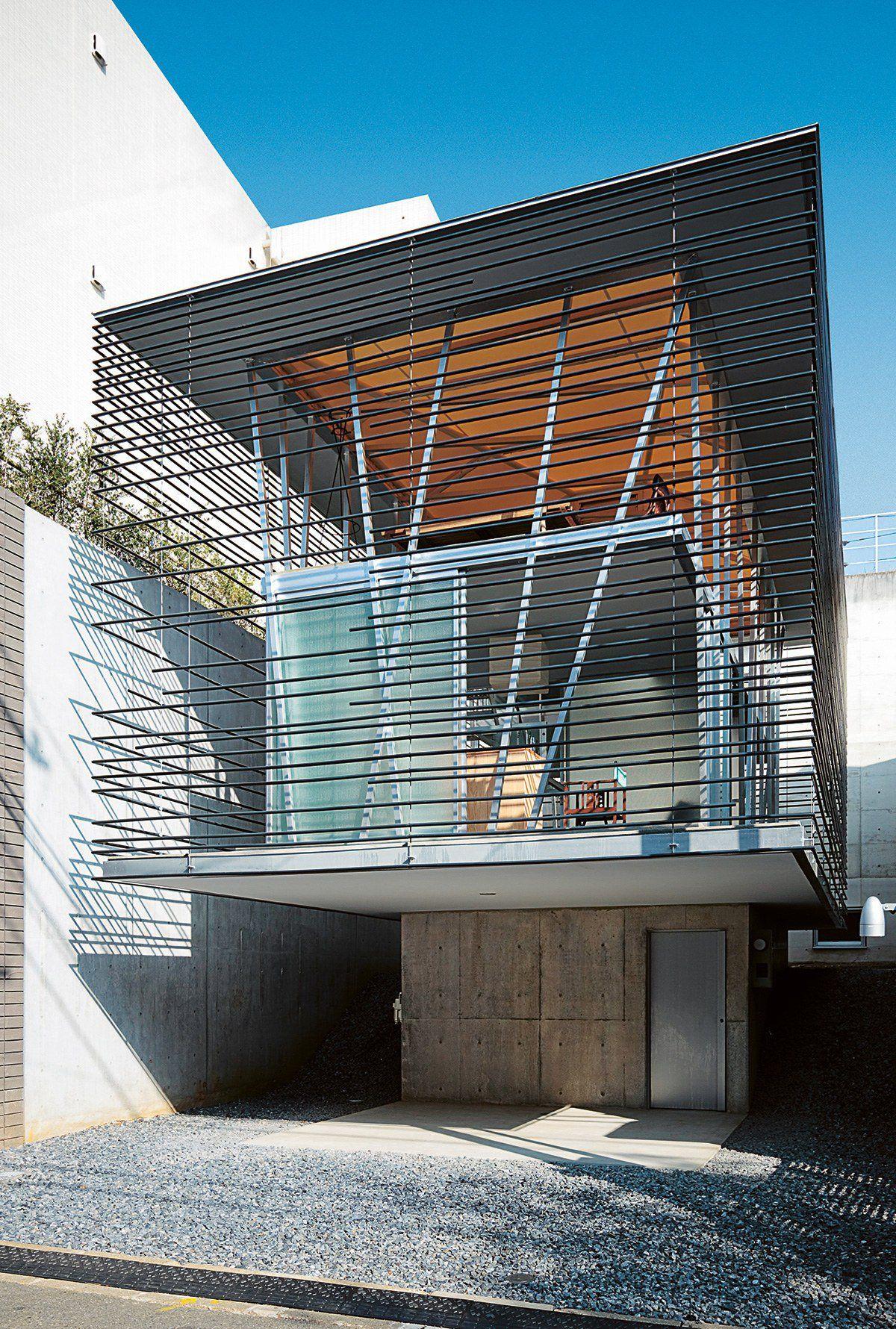 Hojo By Architecton, Shibuya Ku, Tokyo Prefecture, Featured In Jutaku Japanese