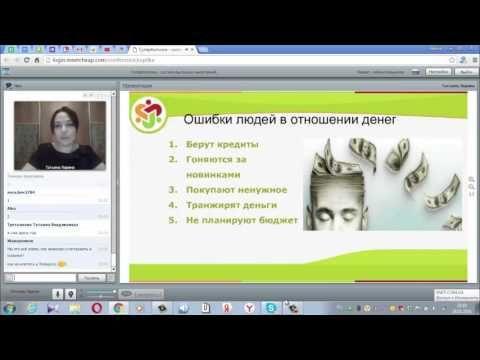 Презентация Сообщества СуперКопилка  Как работает СуперКопилка