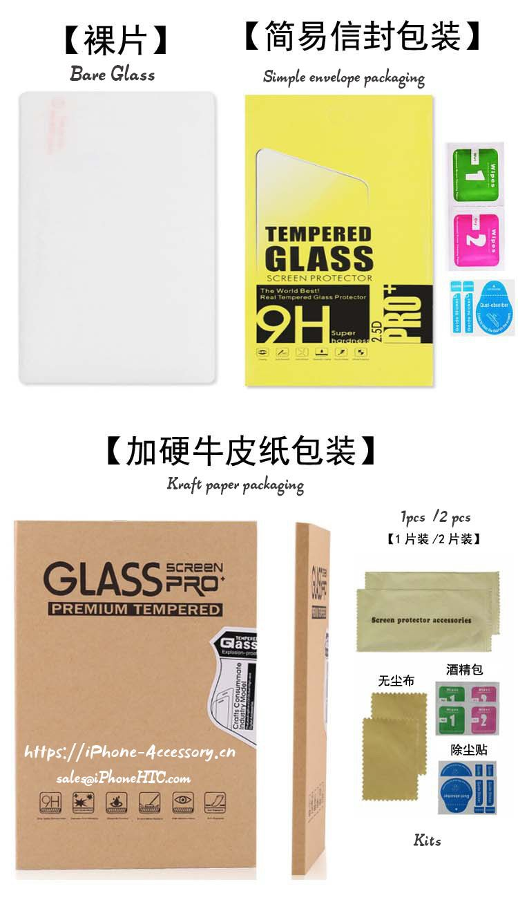 iPad 2020/Pro/Air Tempered Glass
