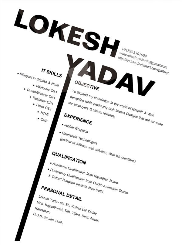 Graphic Design Resume Ideas | Designs with Emotions: Graphic Design Resume