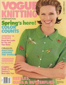 Vogue Knitting Spring-Summer 1997