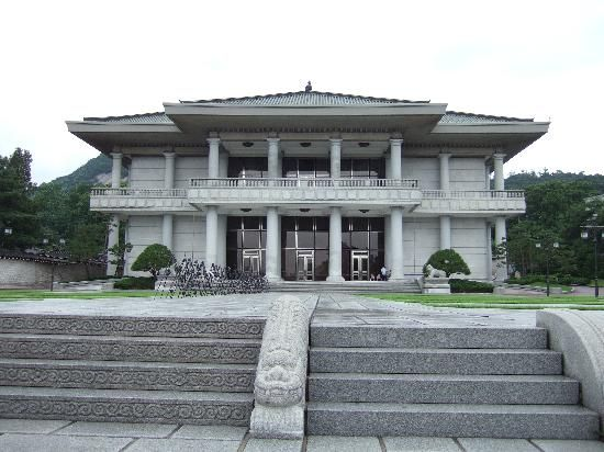 The Blue House Cheong Wa Dae Residence Of South Korea S President