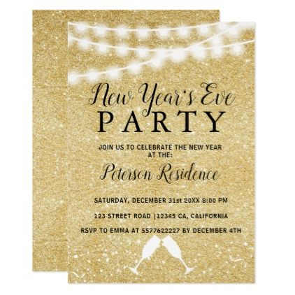 gold glitter string lights new years eve party card light gifts template style unique special diy